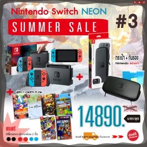 ชุดโปร Nintendo Switch™ NEON [Summer Sale] #3 ราคา 14690.- ส่งฟรี!