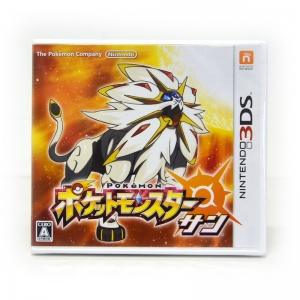 【SUNMOON】3DS™ Pokemon SUN Zone JP / Japanese
