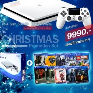 คริสต์มาส โปรโมชั่นเซ็ต PS4 500GB ศูนย์ สีขาว พร้อมเกม 1 เกม ราคาเพียง 9990.- บาทเท่านั้น จัดส่งฟรี