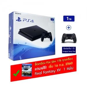 PlayStation®4 (1TB) Slim รุ่นใหม่ CUH-2006B B01 สีดำ ประกันศูนย์ 1 ปี + จอย2 13990 (11-09-2017)