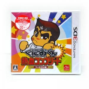 3DS™ (JP) Kunio-kun Nekketsu Complete Famicom Series Zone JP / Japanese