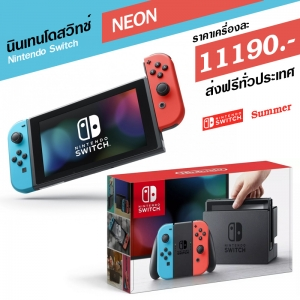 Nintendo Switch™ Neon Blue / Neon Red@11190. Best Price!!