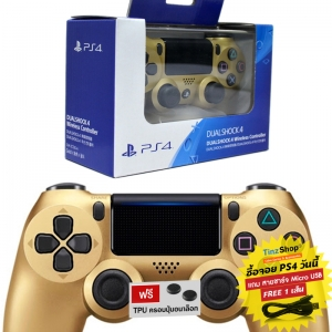 【New】Dualshock 4 Wireless Controller สีทอง รุ่นใหม่ CUH-ZCT2G 14