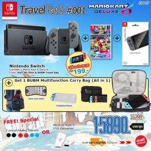 ชุดโปร [TravelPack #001] Nintendo Switch™ + Mariokart 8 ราคา 15690.- ส่งฟรี Update 11/10/2017
