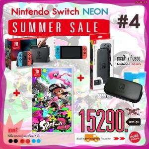 ชุดโปร Nintendo Switch™ NEON [Summer Sale] #4 ราคา 15090.- ส่งฟรี! (+เกม SPLATOON2)