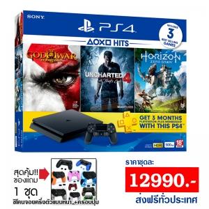 """ซุเปอร์คุ้ม!! เครื่องเกม PS4 Slim """"HITS"""" Bundle Pack ประกันศูนย์ Sony ประเทศไทย 1 ปี 3 เดือน ราคา 12990.- ส่งฟรี"""