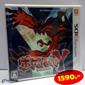 3DS (JP) Pokemon Y