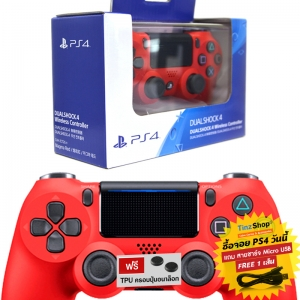 【New】Dualshock 4 Wireless Controller สีแดง รุ่นใหม่ CUH-ZCT2G.11