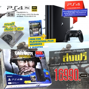PlayStation 4™ Call of Duty®: WWII PS4 Bundle Pro 1TB Black Asia Version ราคา @ 16990.- ส่งฟรี
