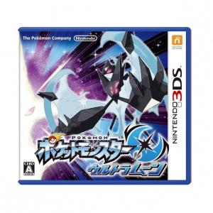 3DS™ Pokemon Ultra Moon Zone JP / Japanese ポケットモンスター ウルトラムーン ราคา 1590.-