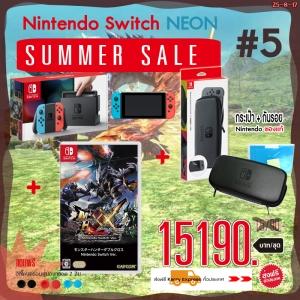 ชุดโปร Nintendo Switch™ NEON [Summer Sale] #5 ราคา 14990.- ส่งฟรี! (+เกม Monster Hunter XX)