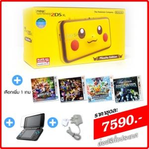ชุดโปร New 2DS XL™ Pikachu Edition + 1 เกม ส่งฟรี! ราคา 7590.- //ส่งฟรี
