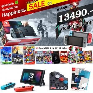 ชุด Switch™ Gray&Neon Happiness Thanks SALE#1 ราคา 13490.- ส่งฟรี