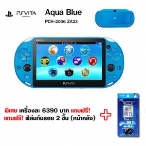เครื่องเกม PSVita รุ่น 2000 เอเชีย สีน้ำเงินดำ / (Aqua Blue)