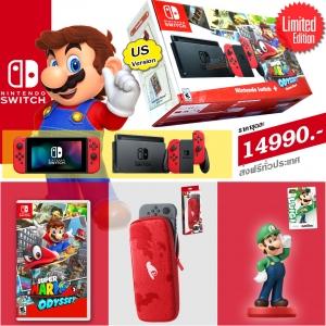 นินเทนโดสวิทช์มาริโอโอดิสซีย์ (โซน US) // Nintendo Switch Super Mario Odyssey Set (US) ราคา 14990.- ส่งฟรี