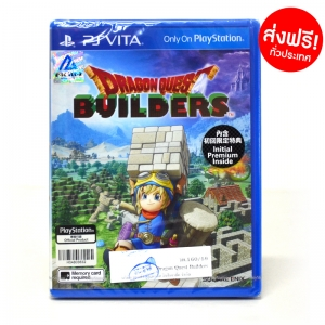 PS Vita™ Dragon Quest Builders Zone 3 Asia / English // ส่งฟรี