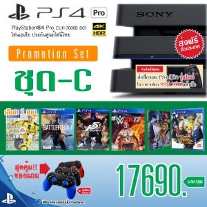 โปรโมชั่น PS4 Pro Mid Year 2017 /ชุด-C