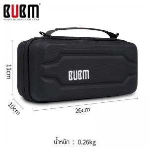 กระเป๋า EVA ใบใหญ่ All in 1 ++ BUBM N-Switch EVA Bag (Switch_J) ใส่ Docking ได้ด้วย ราคา 790.-