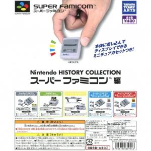 "5 Capsules ""Nintendo Super Famicom History Collection"" ชุดละ 990.-"