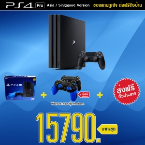 PlayStation 4™ Pro 1TB Black Asia-Singapore Version / CUH-7106B +ส่งฟรี! ราคา.ใหม่ 15790.- update 18-04-2018