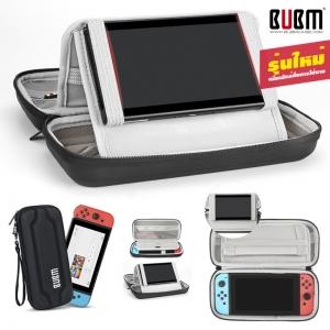 "BUBM Nintendo Switch EVA Case Protection Bag (SWITCH-Z) กระเป๋ากันกระแทกสำหรับเครื่องนินเทนโดสวิทช์ ""รุ่นใหม่"" @ 690.- ส่งฟรี (ขายดี)"