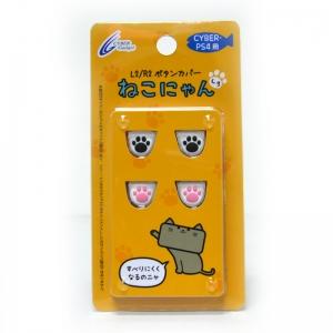 ครอบปุ่ม L2R2 ลายตีนแมว (CY-P4LRBC-WH) สีขาว PS4 CYBER-L2/R2 keypad cover cat Nyan