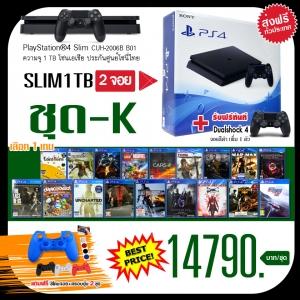 โปรโมชั่น PS4 Slim 1TB 2จอย Mid Year ชุด-K