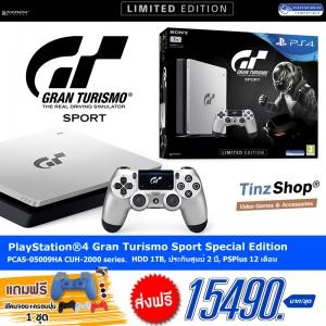 เครื่องเกม PS4 Slim 1TB GT Sport Special Edition ประกันศูนย์ Sony ประเทศไทย 2 ปี 3 เดือน ราคา 15490.- ส่งฟรี