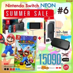 ชุดโปร Nintendo Switch™ NEON [Summer Sale] #6 ราคา 14890.- ส่งฟรี! (+เกม Mario + Rabbids: Kingdom Battle)