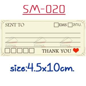 สติกเกอร์ติดหน้าซอง (เล็ก) #020