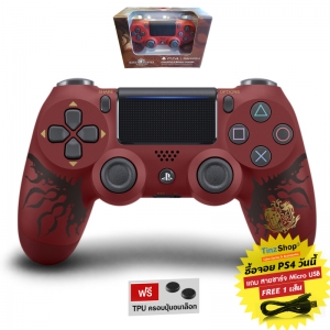 DUALSHOCK4 Wireless Controller Monster Hunter: World Special Edition (CUH-ZCT2G ZKX)