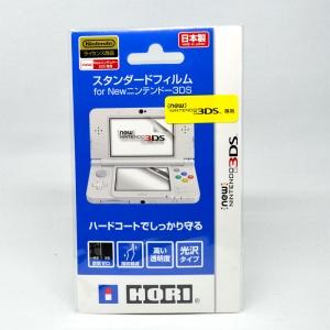 【NEW3DS】 ฟิล์มกันรอย Hori ของแท้ รุ่นมาตรฐาน Hori Standard film New 3DS ตัวเล็ก (3DS-223)