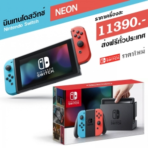Nintendo Switch™ Neon Blue / Neon Red@11390. Best Price!!