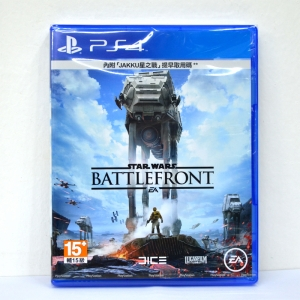 PS4™ Star Wars : Battle Front Zone 3 Asia/ English