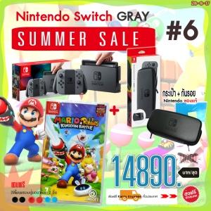 ชุดโปร Nintendo Switch™ GRAY [Summer Sale] #6 ราคา 14690.- ส่งฟรี! (+เกม Mario Rabbids)