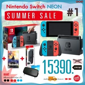 ชุดโปร Nintendo Switch™ NEON [Summer Sale] #1 ส่งฟรี! ราคา 15090.- (ขายดี)