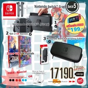 ชุดโปร Nintendo Switch™ Gray Set_5 ราคาประหยัด ส่งฟรี!@16890.- [Exclusive:US Version]