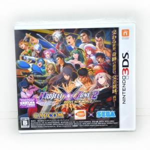 3DS (JP) Project X Zone 2 Brave New World Japanese Version