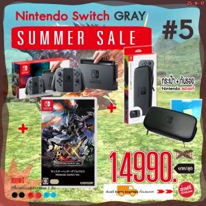ชุดโปร Nintendo Switch™ GRAY [Summer Sale] #5 ราคา 14790.- ส่งฟรี! (+เกม Monster Hunter XX)