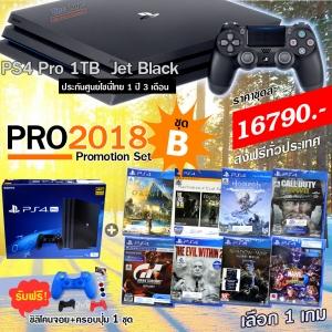 PRO 2018 โปรโมชั่นเซ็ต ชุด B ประกันศูนย์ 1 ปี 3 เดือน ราคา 16790 บาท // ส่งฟรี