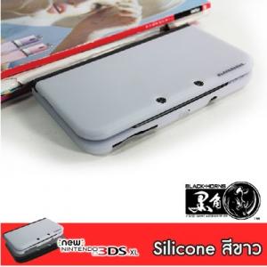 Black Horns Silicone Case for new 3DS XL ซิลิโคน สีขาวขุ่น @ 350.-