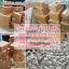 เซรั่มดีเฟส เคลียร์สิว Dee Face Clear Acne Serum ขวดละ 190 บาท ขายเครื่องสำอาง อาหารเสริม ครีม ราคาถูก ของแท้100% ปลีก-ส่ง thumbnail 15
