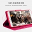 (พรีออเดอร์) เคส Huawei/GR5 (2017)-Alivo flip case thumbnail 6