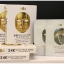 Mojo facial gold mask มาส์กหน้ากากทองคำ ราคา กล่องละ 580 บาท/ ราคา 3 กล่อง กล่องละ 530 บาท/6 กล่อง กล่องละ 520 บาท ขายเครื่องสำอาง อาหารเสริม ครีม ราคาถูก ของแท้100% ปลีก-ส่ง thumbnail 6