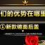 (พรีออเดอร์) เคส Huawei/G7 Plus-เคสอลูกระจกเงา thumbnail 4