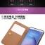 (พรีออเดอร์) เคส Huawei/GR5 (2017)-Flip case หนังแบบมีช่อง thumbnail 5
