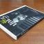 พี่ตู้ ปณ.5 เล่ม 2 thumbnail 4