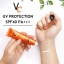 ครีมกันแดดน้องฉัตร Vc UV Protection SPF40 PA+++ ราคา 3 หลอด หลอดละ 330 บาท/6 หลอด หลอดละ 320 บาท/12 หลอด หลอดละ 310 บาท/24 หลอด หลอดละ 300 บาท ขายส่งเครื่องสำอาง ขายส่งอาหารเสริม ขายส่งสินค้ากระแสความงาม ของแท้ ปลีก-ส่ง thumbnail 2