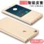 (พรีออเดอร์) เคส Xiaomi/Mi Max-เคสฝาพับแบบมีช่อง thumbnail 1
