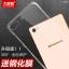 (พรีออเดอร์) เคส Lenovo/Vibe X2-เคส TPU นิ่มแบบบาง thumbnail 1